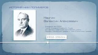 Презентационный фильм НИИ полимеров г. Дзержинск