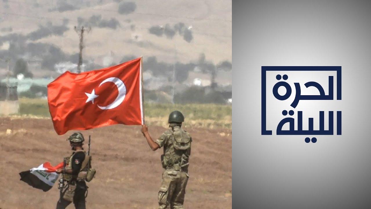 التنسيق الأمني بين تركيا والعراق
