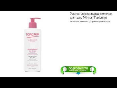 Как правильно очистить организм от токсинов и шлаков