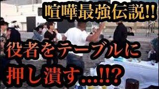 【ブチギレ】坂上忍、渡瀬恒彦さんケンカ最強伝説を証明「役者をテーブ...