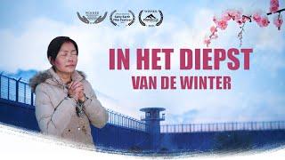 De Heer is mijn kracht | Gospel film 'In het diepst van de winter' (Officiële trailer)