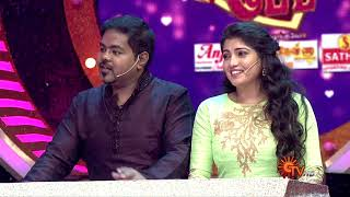 Rowdy Baby - Promo | New Celebrity Game Show | from 28 Mar @1PM | Sun TV