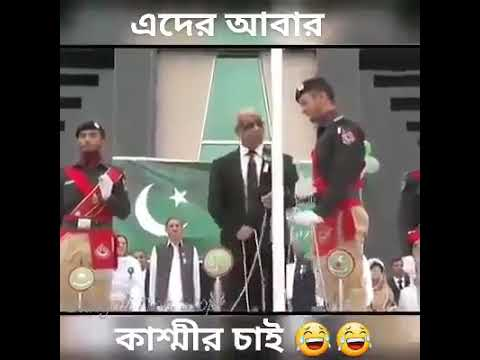 Very funny video of Pakistan