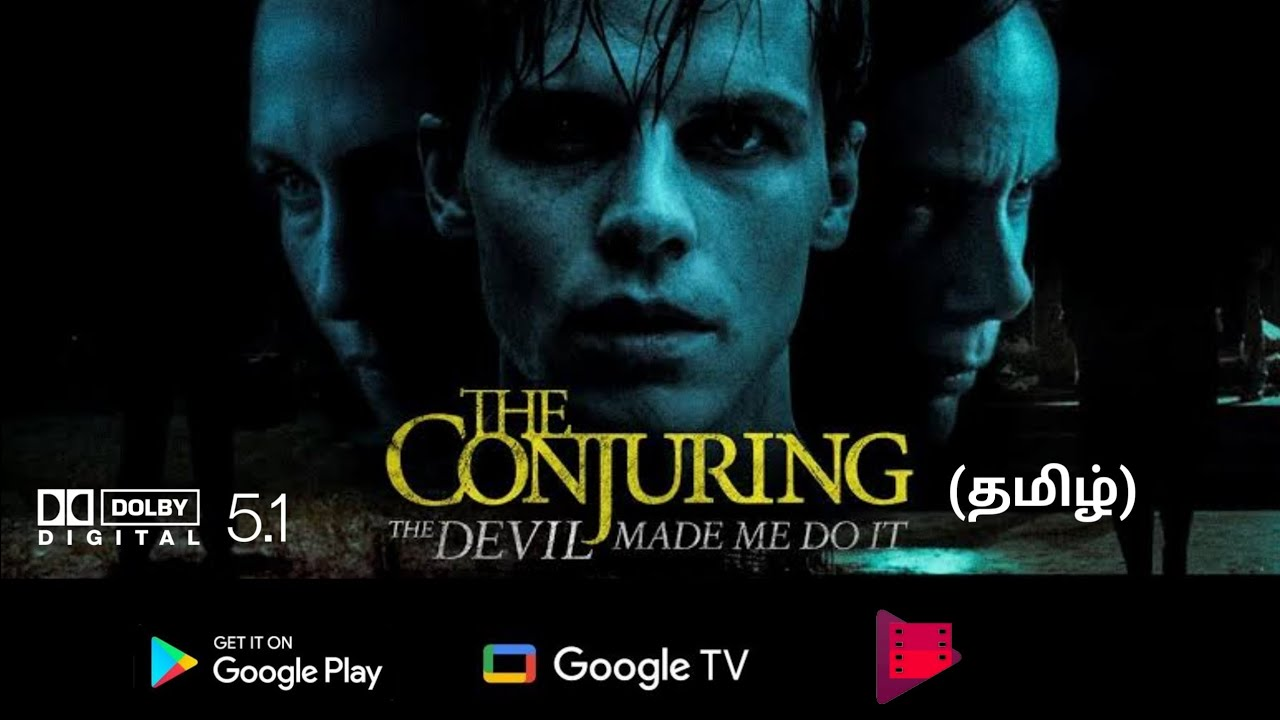 Download EXCLUSIVE: The Conjuring 3 Tamil Dubbed OTT Release Date |
