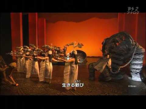 華麗なるショーの世界~ライオンキング~サークルオブライフ