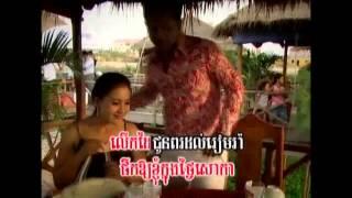 Chheu Chit Mean Te Sra Khmer Karaoke