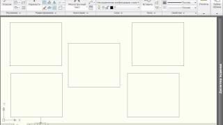 Удаление объектов в AutoCAD 2010 (25/45)