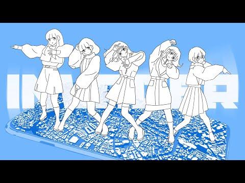 mzsrz(ミズシラズ) / 「インベーダー」Music Video