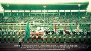 Roliball / Taiji Bailong Ball Trailer