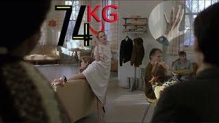 74 кг отличный вес! 👍 Отдайте мою одежду чёрт побери! 🖕
