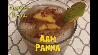 Aam Panna Recipe/ Summer Drink Aam Panna