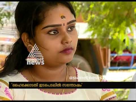 Vaishakh and Malavika to continue to study after HC intervenes when college expelled them