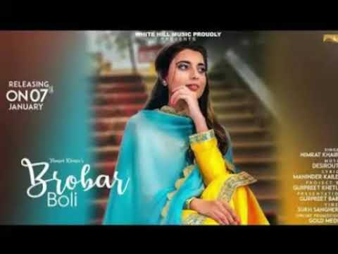Brobar Boli || NIMRAT KHAIRA || DESI ROUTZ || MANINDER KAILEY || SUKH SANGHERA || Full Audio Version