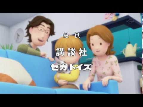 Koneko No Chii: Ponponra Daibouken ep 01 sub indo