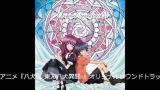 Ost 1 - 02 Kanashimi no Hate de
