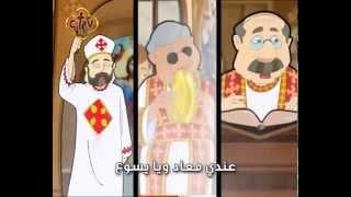 ترنيمة فجر يشقشق كرتون للأطفال - ctv channel