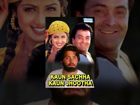 Kaun Sachha Kaun Jhootha (1997) - Hindi Full Movie -  Rishi Kapoor | Sridevi - 90's Superhit Movie