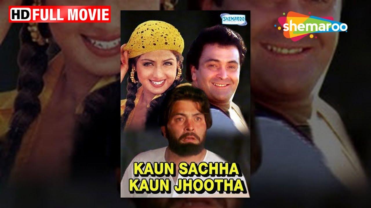 Download Kaun Sachha Kaun Jhootha (1997) - Hindi Full Movie -  Rishi Kapoor | Sridevi - 90's Superhit Movie
