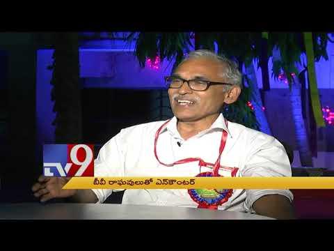 B. V. Raghavulu  in Encounter With Murali Krishna || TV9