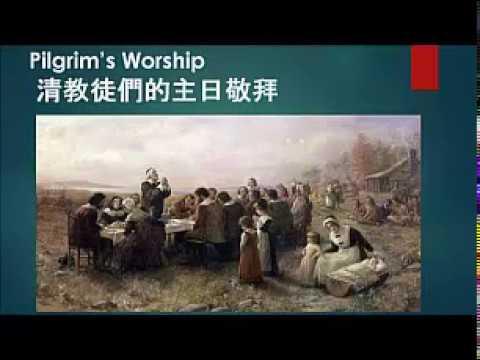 THANKSGIVING STORY ENGLISH and MANDARIN CHINESE LCCC Nov2016 Dr Moon