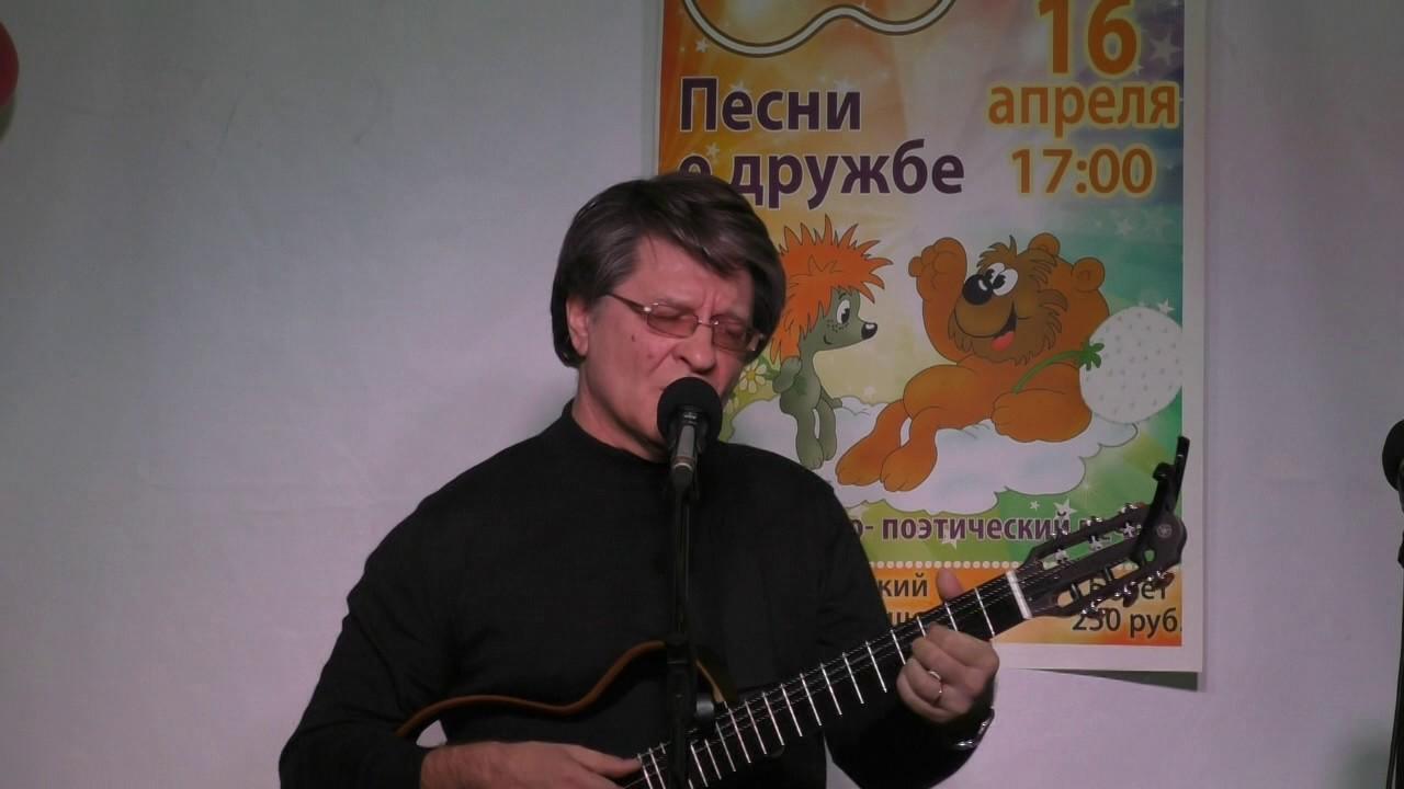 Живая Струна 16.04.2017. Часть 4