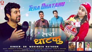 Latest Pahari Songs 2020 | Tera Dhataku Nonstop By Mohinder Rathour | Himachali Dj |Pahari Records