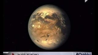 დედამიწის