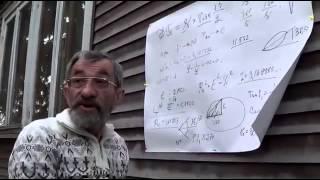 Архимед наших дней -  Говоров Владимир Иванович