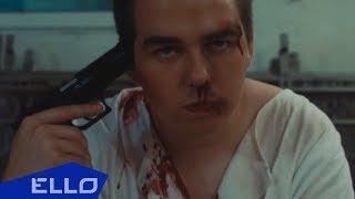 Daniil GAVR - Не захлебнись / ELLO UP^ /