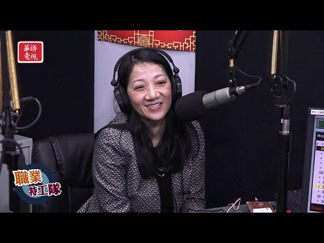 職業特工隊 - 亞裔醫務中心高級總監 Part 3