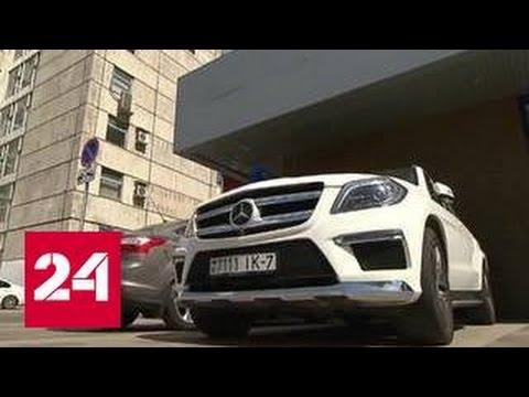 В Москве появится система автофиксации нарушений правил парковки