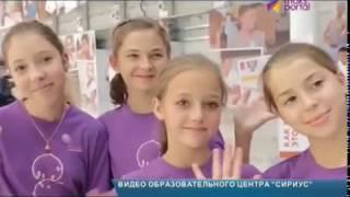 """В """"Сириусе"""" открылся культурный центр"""