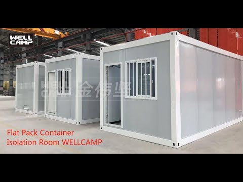 How South America Corona Virus Isolation Room set up? Qatar Saudi Arabia Kuwait Bahrain Oman