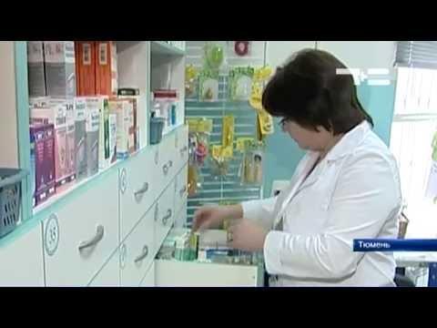 Аптеки перепишут ценники