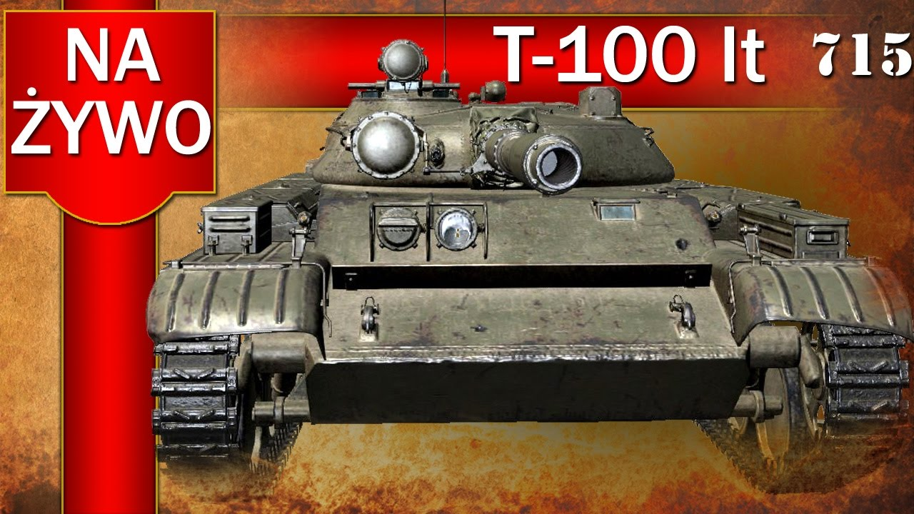 Kirov Tank T100  Heavy Tanks  World of Tanks official forum