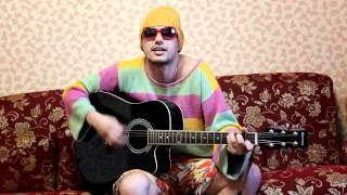 Звери - Брюнетки и блондинки (Cover by Zgura)