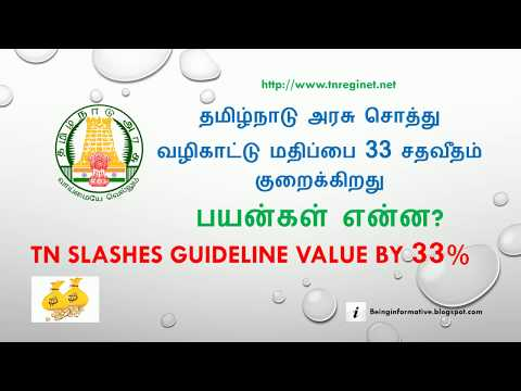 Guideline Value Of Property Registration In Tamil Nadu Cut By 33% (Tamil) (தமிழ்)