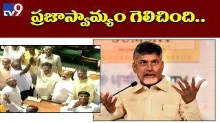 Yeddyurappa resigns, democracy wins : AP CM Chandrababu - TV9