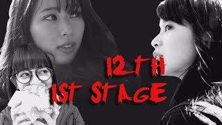 1st Stage 三人のアイドル(女性タレント)が街ネタを集めに街に飛び出...