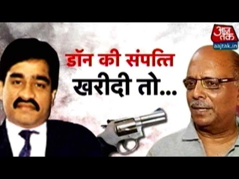 Chhota Shakeel 'Threatens' Journalist Bidding For Dawood's Property