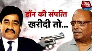 Chhota Shakeel 'Threatens' Journalist Bidding For Dawood's Property