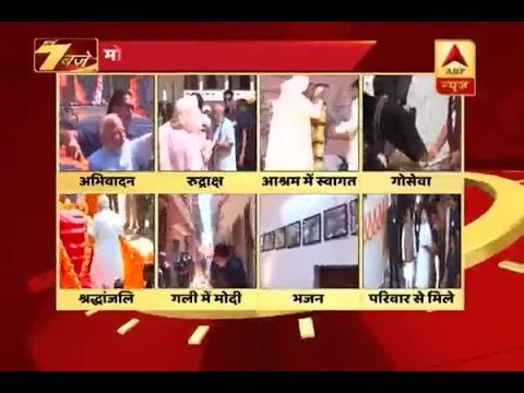 Varanasi: Know what all about PM Modi did in his third roadshow