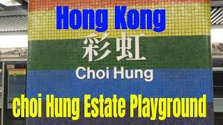 Publication Date: 2019-12-29 | Video Title: David Yuen Channel: 彩虹邨球埸 - 打咭