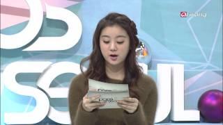 Pops in Seoul Ep2514 Yoo Se-yoon,MyName,Dal★shabet