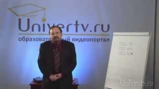 видео Понятие личности в психологии. Понятие личности в социальной психологии
