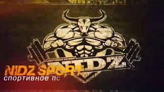NiDZ SPORT - Сеть магазинов спортивного питания в Ингушетии!