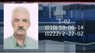 58-ամյա տղամարդը որոնվում է որպես անհետ կորած