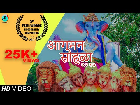 Mumbaicha Peshwa Aagman Sohala 2017 | 3rd Prize Winner  | Baal Gopal Mitra Mandal  | ARK Photography
