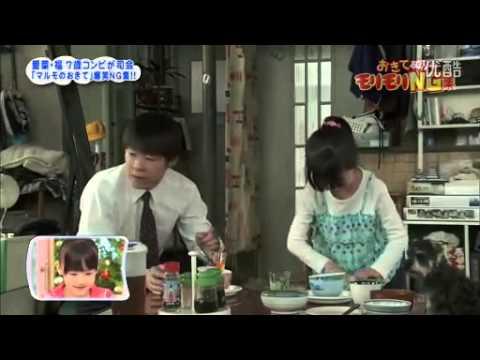 マルモのおきて 動画 1話