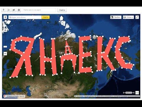 Компонент Яндекс Карты на Joomla - Как быстро создать Яндекс Карту на Joomla